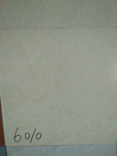 China Glazed Unglazed Ceramic Floor Tile Of 600x600mm China Floor