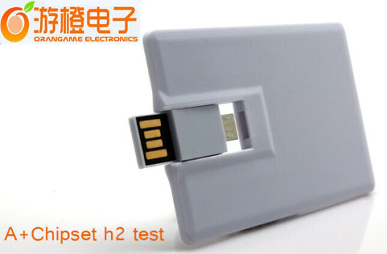 OTG Business Card USB Flash Drive with Full Printing Logo Available (OM-P517)