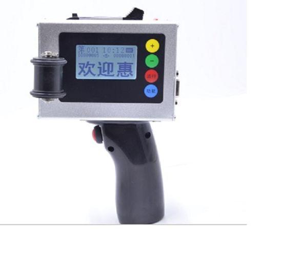 S100 Cij Inkjet Handheld Date Coder Machine