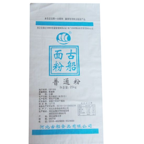 China Polypropylene Woven Bags For Flour Rice Seed Agricultural