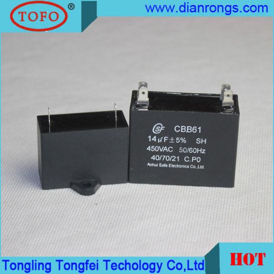 China insert style 450vac 25uf table fan capacitor cbb61 china insert style 450vac 25uf table fan capacitor cbb61 get latest price keyboard keysfo Choice Image