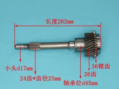 High Quality Auto Parts Foton Output Shaft pictures & photos