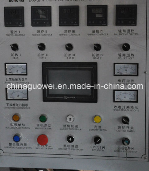 PLC Control High Speed Automatic Dry Paper Laminating Machine pictures & photos