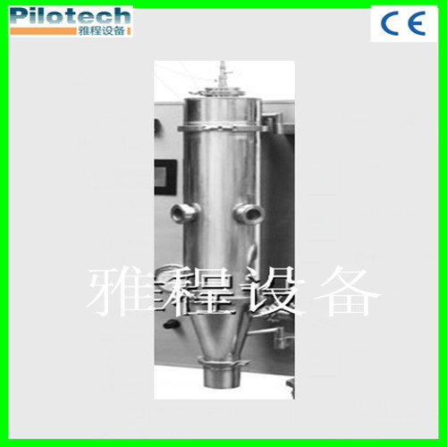 Mini Lab Precision Large Particles Spray Dryer with Ce (YC-018) pictures & photos