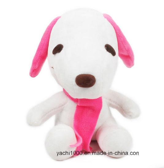 Stuffed Animal Plush Dog Maker