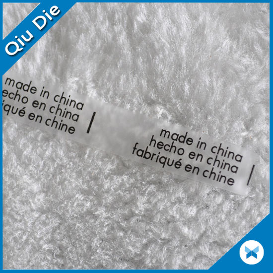 2017 New Style Washing Care Labels for Garment Accessories pictures & photos