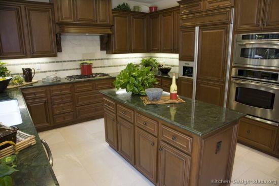 Dark Walnut Kitchen Cabinets Dw7