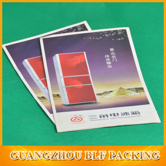 china paper advertising brochures samples blf f094 china