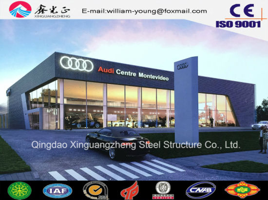Ce Standard Buildings, Steel Structure Prefabricated Exhibition Hall (W-002)