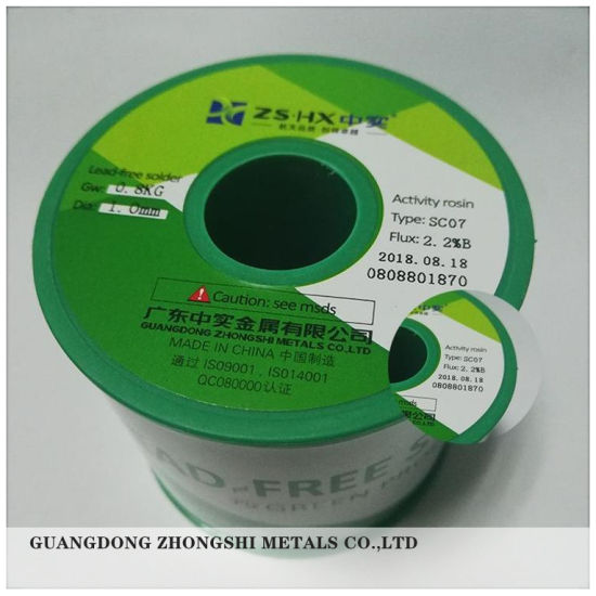 Sn-0.3AG-0.7cu Lead-Free Cored Solder Wire for Welding Material pictures & photos