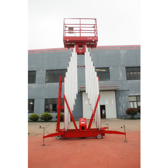 Huili Brand Electric Double Mast Aerial Work Platform CMP-16 Lifting 16 Meters