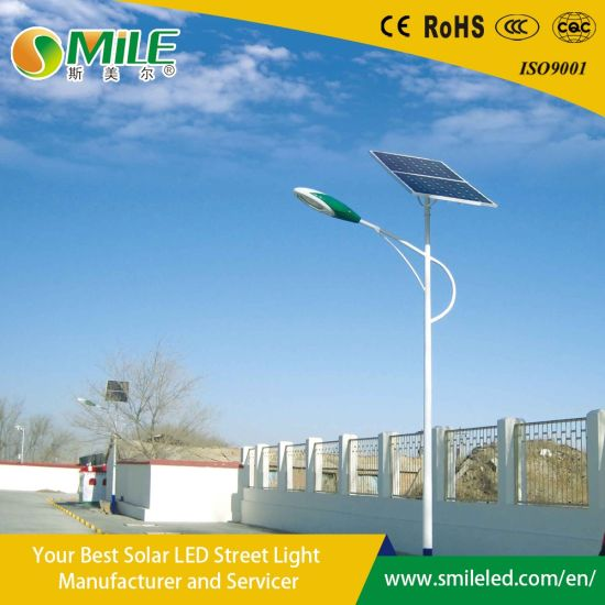 Factory Price DC 4m 20W 30W 40W 50W 60W Solar Street Light LED Lamp System with Pole