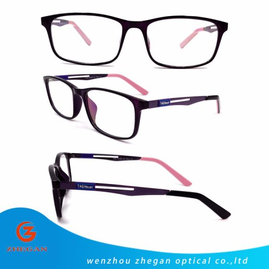 88fc625ffd4 China Nike and Rayban Brand Hot Sale TR90 Frame Glasses - China ...