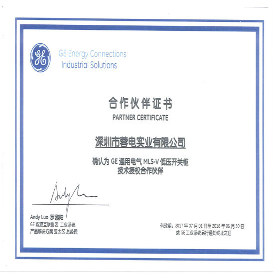 China Ge Authorized Mls-V Model Low Voltage Full Set Switchgear ...