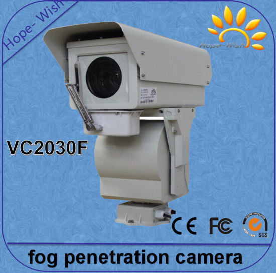 Digital video camera penetration