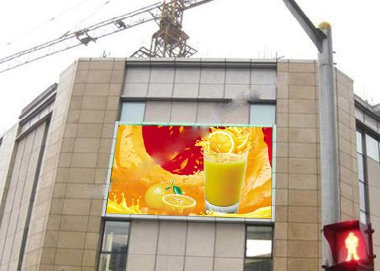 IP65 High Contrast Ratio, Front Service Full Color Outdoor  Fixed P8 LED Display pictures & photos