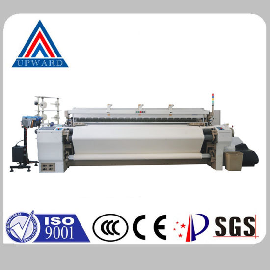 China Water Jet Loom Weaving Machine Manufacturer pictures & photos