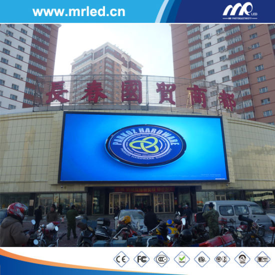 Digital Display for Advertising P20 LED Screen pictures & photos