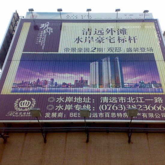 Super Board Real Estates Media Advertisement Billboard in Hot Selling