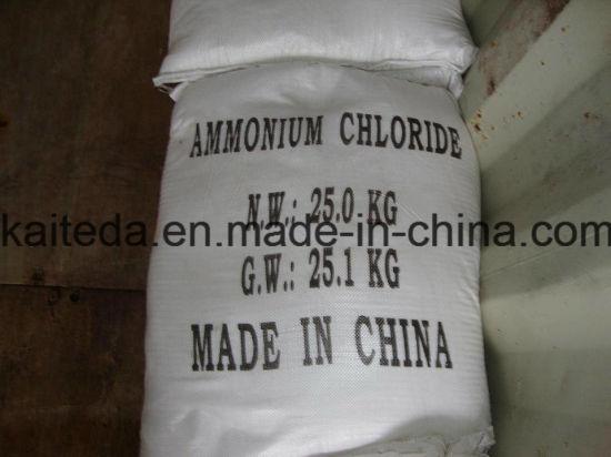 High Quality Ammonium Chloride 99.5%Min Food Grade