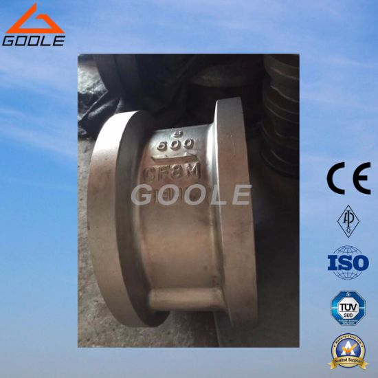 150lb/300lb API6d Dual Plate/Double Plate Wafer Type Swing Check Valve (GAH76H) pictures & photos
