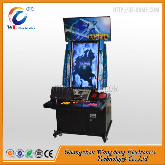 Amusement Machine for Arcade Game Cabinet pictures & photos