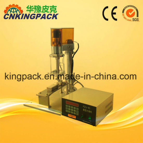 Low Price Semi-Automatic Dry Chemical Powder Filling Machine pictures & photos