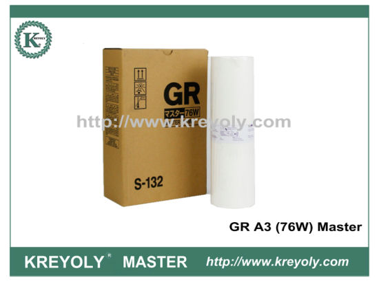 New GR 76W/78W A3 Digital Master Roll Hot Selling pictures & photos