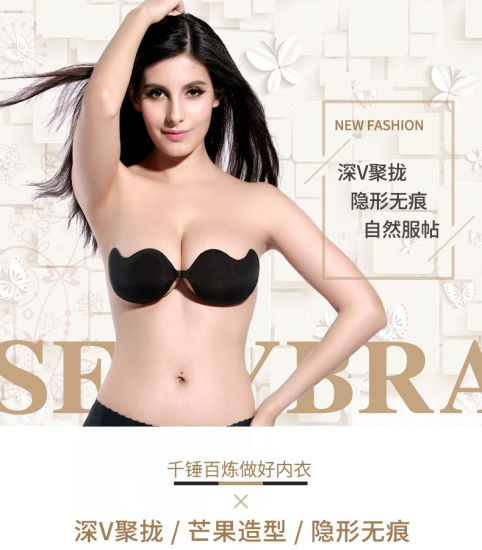 0bcd530f7b China Hot Sell Sexy Push up Bra Mango Shape Invisible Bra - China ...