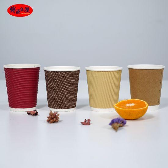 Custom Logo Printing Disposable Paper Cup Single Wall Cups/ Double Wall Cups/ Ripple Wall Cups for Hot Beverage Coffee Tea