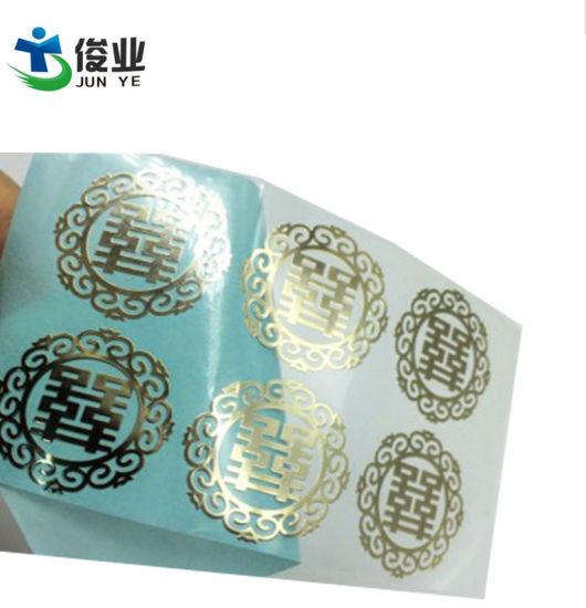 Custom 3D Soft Label Nickel Label Metal Label up Metal Label Metal Sticker Electroplating Mark