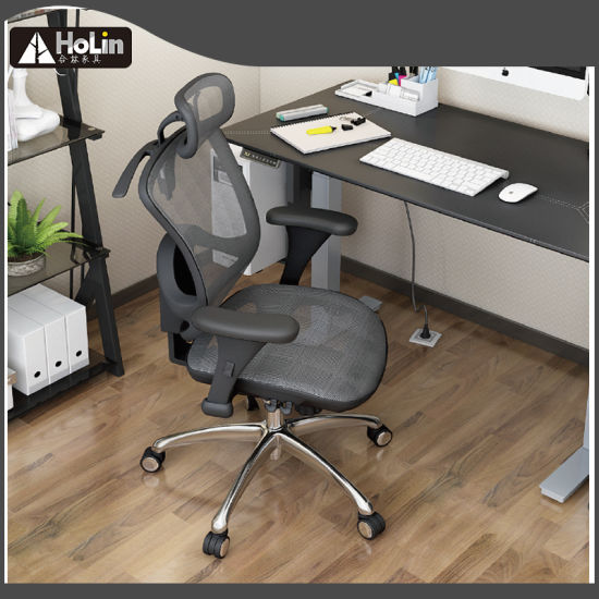 Mesh High/MID Back Adjustable Armrest/Backrest/Headrest Swivel Ergonomic Office Computer Chair pictures & photos