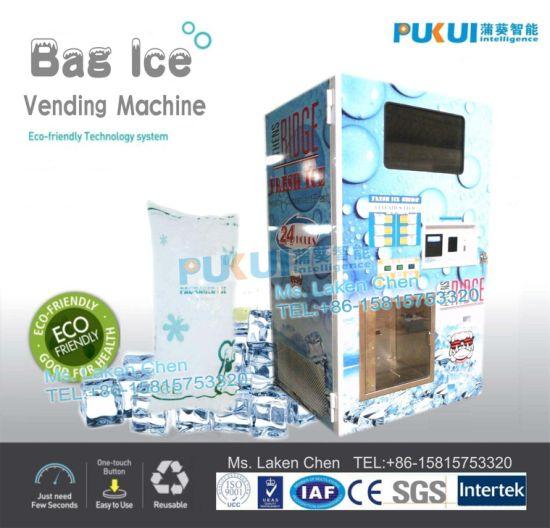 ice vending machines