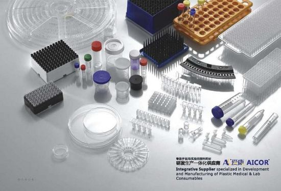 China CE Approved Laboratory Consumables Plastic - China