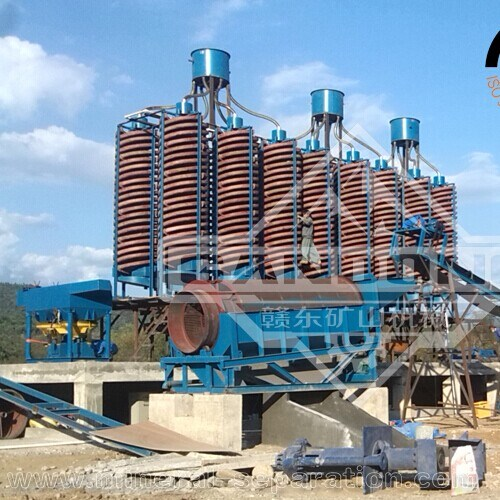 Philippines Chrome Ore Washing Spiral Trommel Jig pictures & photos