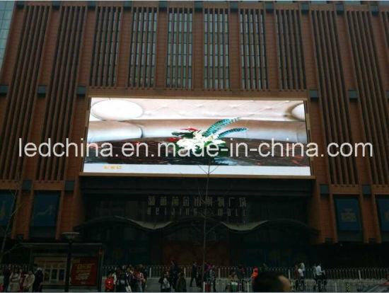 pH10mm Outdoor Advertising LED Screen