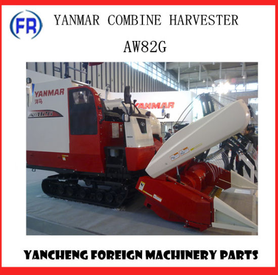 China Yanmar Combine Harvester Aw82g - China Yanmar Aw82g