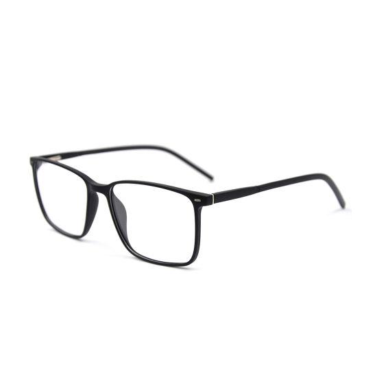Unisex Simple Tr90 Square Eyeglasses Frame Metal Optical Reading Glasses Frames 2021