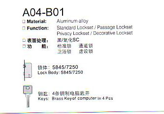 A04-B01 Aluminium Alloy Door Lock Series pictures & photos