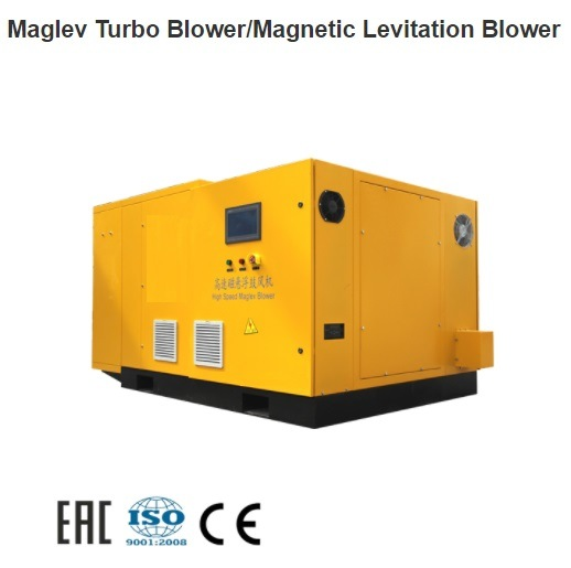 Ce Factory of Air Suspension Turbo Blower for Mine Flotation