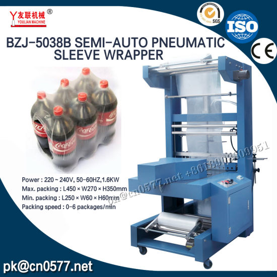 Semi-Automatic PE Film Sleeve Wrapper (BZJ5038B) pictures & photos