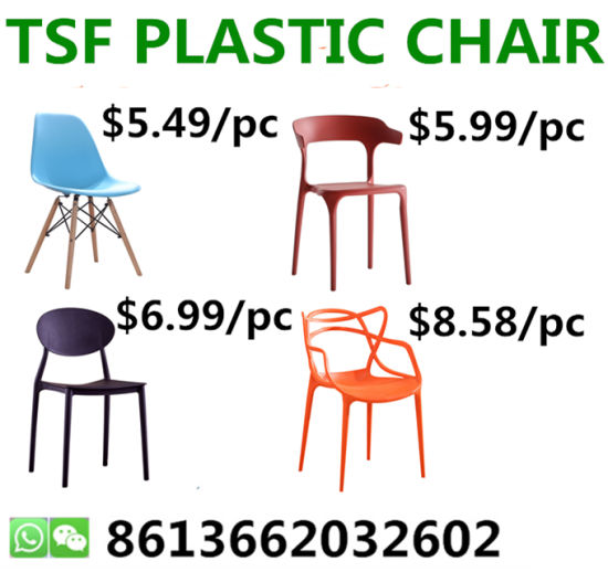 Emes Outdoor PP Party Coffee Wedding Indoor Dining Plastic Chair