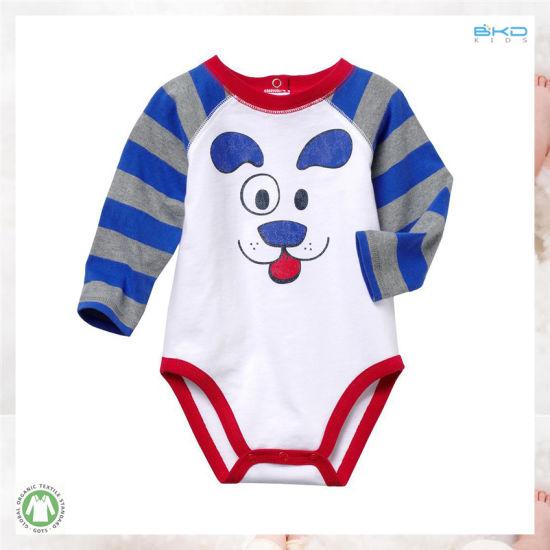 Round Neck Baby Clothes Infant Boy Bodysuit