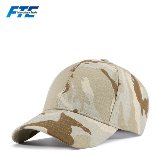 a4e3e7896f952 China Wholesale Structured Camo Tactical Baseball Cap with Your ...