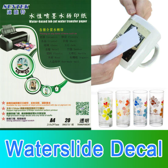 Inkjet Laser Water Slide Decal Transfer Paper