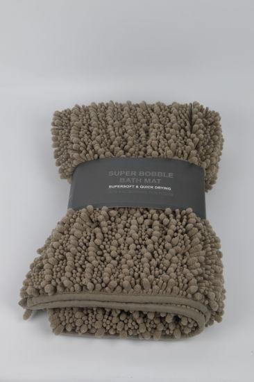 Latex Backing Small Luxury Bath Rug