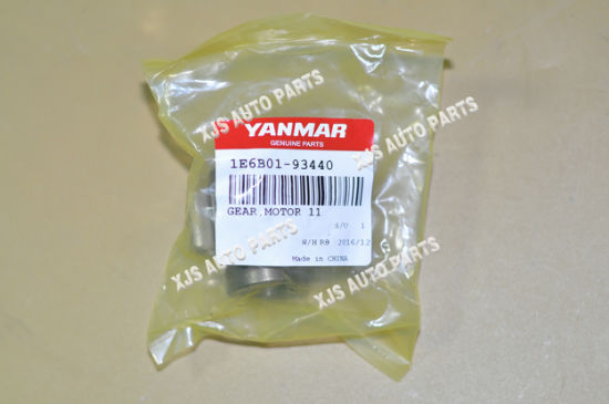 China Yarmar Gear Motor 1e6b01-93440 - China Gear Motor, Yanmar