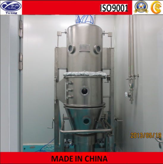 Pharmaceutical Granulating Machine Use in Powder and Granule pictures & photos