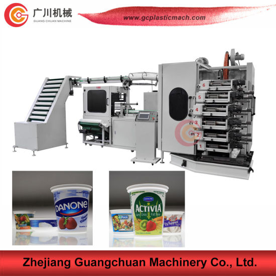 Automatic Hot Model Disposable Cup Offset Printing Machine pictures & photos