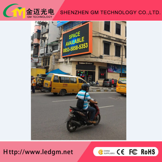 P16mm Outdoor Full Color LED Sign for Video Advertisement (4*3m, 6*4m, 10*6m LED Billboard) pictures & photos